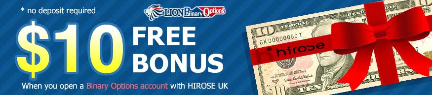 Binary option deposit bonus