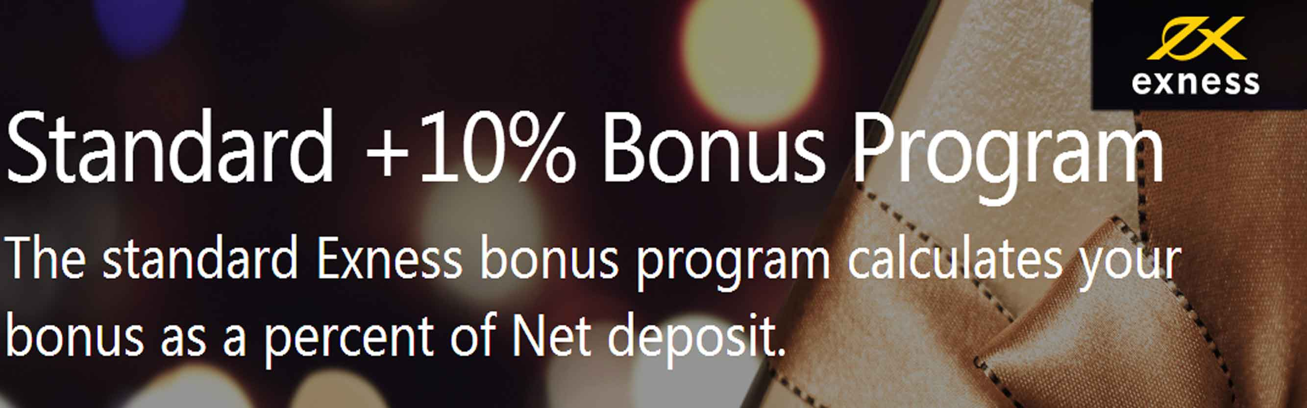 exness deposit bonus